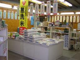 店舗紹介2jpg
