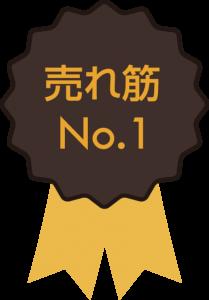 l_e_new_360